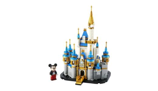 【新製品】レゴ 「ディズニー・ミニキャッスル」 幅広い年齢層のディズニーファンに喜ばれる美しいお城セットです。
